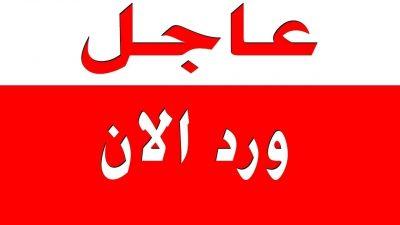 صورة عاجل ..الغاء مباراة الهلال والاشانتي الغاني اليوم الاربعاء