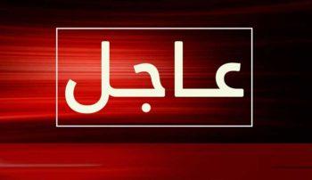 صورة عاجل ..مراقب مباراة الهلال والاشانتي يصدر هذا القرار