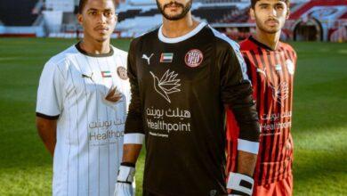 صورة الإعلان عن القميص الجديد لفريق الجزيرة الإماراتي