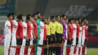صورة ملف يلا كورة.. بيان الأهلي.. رد اتحاد الكرة.. وغيابات القمة