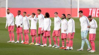 صورة موعد مباراة ريال مدريد ضد أتالانتا اليوم الأربعاء والقنوات الناقلة
