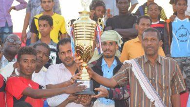 """صورة شباب الحبيل """"لحج"""" يخطف كأس السنوية السادسة للفقيد فخرو سعيد"""