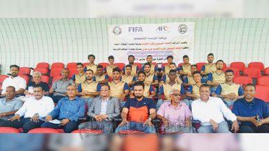 صورة افتتاح دورة لحكام كرة القدم المستجدين في عدن
