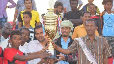 صورة شباب الحبيل يحرز كأس الفقيد فخرو سعيد بأبين