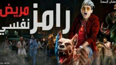 """صورة مقلب رامز جلال یشعل مواقع التواصل بمصر.. وناقد یكشف """"الخدعة"""""""