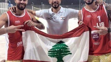 صورة الدوري العالمي في الكرة الطائرة الشاطئية : لبنان الى دور الـ12 بجدارة