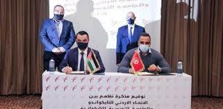 صورة الاتحاد يوقع مذكرة تفاهم مع نظيره التونسي !!