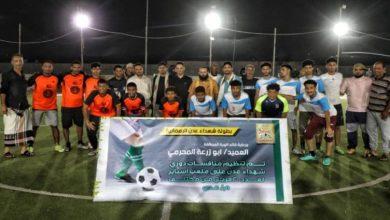 صورة برعاية قائد ألوية العمالقة .. انطلاق بطولة شهداء عدن لكرة القدم