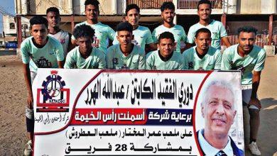صورة شباب عمر المختار يتأهل في بطولة الفقيد عبدالله الهرر