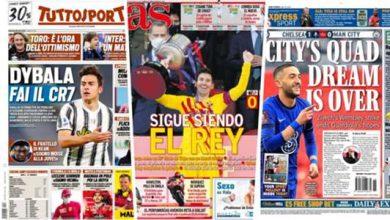 صورة برشلونة يظل ملكاً وزياش ينهي آمال جوارديولا .. عناوين الصحف 18 أبريل 2021