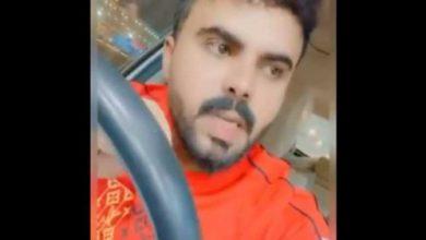 """صورة """"يعتبرون حركاتي نسائية"""".. شاب سعودي يروي معاناته مع التنمر بعد فيديو """"محاولة انتحاره"""""""