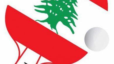 صورة اطلاق بطولة المحافظات لكرة الطاولة في ايار المقبل