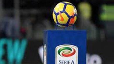 صورة ترتيب الجولة الـ 32 من الدوري الايطالي