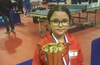 صورة لاعبة كرة الطاولة بيسان شيري  أصغر لاعبة مصنّفة دولياً في العالم