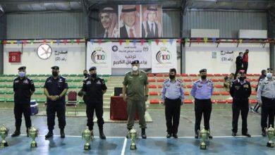 صورة الأمن العام يتوج الفائزين ببطولات مئوية الدولة الاردنية