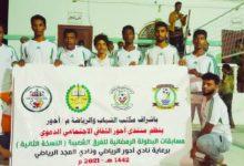 صورة النصر يضرب موعداً مع الشباب في نهائي بطولة الطائرة بأحور
