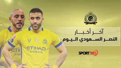 صورة ملخص آخر أخبار النصر السعودي اليوم.. حجم إصابة علي لاجامي وموقفه من مباراة الرائد