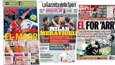 صورة اللعبة التي غيرت الليجا ووداعاً بيرلو .. عناوين الصحف 10 مايو 2021