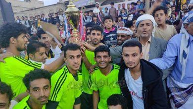 صورة الرهيب يحرز كأس دوري التآخي الرمضاني التاسع لكرة القدم بمدينة البيضاء