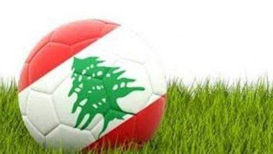 صورة تثبيت نتائج مباريات الجولة السابعة بدوري الدرجة الرابعة وقرعة أندية الاواخر
