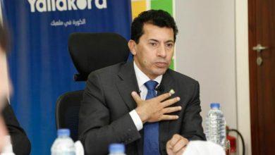 """صورة """"غلق المنشأت في الـ9 مساءً"""".. وزارة الرياضة تعلن 3 قرارات للحد من انتشار كورونا"""