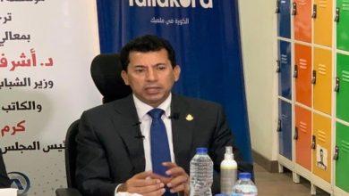 صورة وزارة الرياضة تنفي وجود ضوابط جديدة بشأن انتخابات الاتحادات والأندية