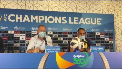 صورة تصريحات مانو مينيز مدرب النصر في المؤتمر الصحفي بعد الخسارة من الوحدات الأردني في دوري الابطال