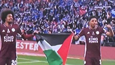 صورة لاعبا ليستر سيتي يرفعان علم فلسطين