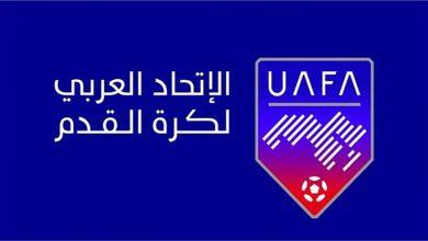 صورة الاتحاد العربي يكلف الداغستاني مراقباً لمباريات كأس العرب