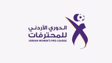 صورة نظام جديد لدوري المحترفات الأردني  ..  وسحب القرعة اليوم !!