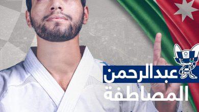 صورة بطل أردني جديد في الاولمبياد !!