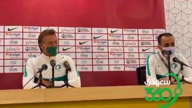 صورة تصريحات رينارد مدرب المنتخب السعودي خلال المؤتمر الصحفي