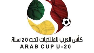 صورة الاتحاد العربي يضع اللمسات الأخيرة لبطولة كأس العرب للشباب