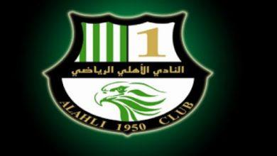 صورة الأهلي القطري يطلق جائزة باسم المدرب الراحل عيد مبارك