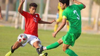 صورة بالصور: المنتخب العراقي للشباب يخسر أمام نظيره المصري ودياً