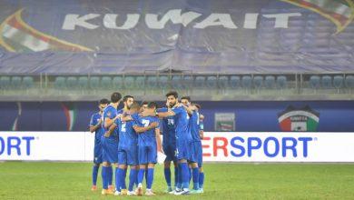 صورة منتخب الكويت يستعد لمواجهة البحرين في ملحق كأس العرب