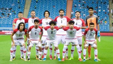 صورة منتخبنا الوطني الأول يستعد لمواجهة موريتانيا غداً في ملحق كأس العرب