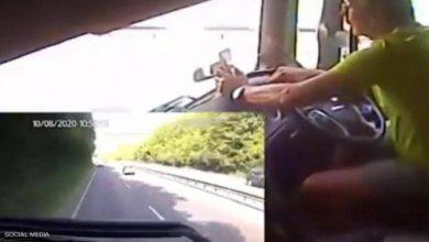 صورة فيديو يظهر مخاطر الانشغال بالهاتف أثناء القيادة