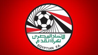 صورة اللجنة الثلاثية ستواصل إدارة الاتحاد المصري حتى 2022