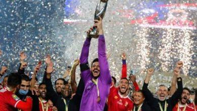 صورة الأهلي المصري يُتوج بلقب دوري أبطال أفريقيا للمرة العاشرة في تاريخه