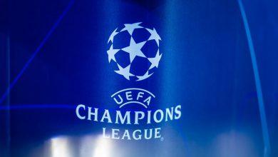 صورة الكشف عن مواعيد دوري أبطال أوروبا للموسم الجديد