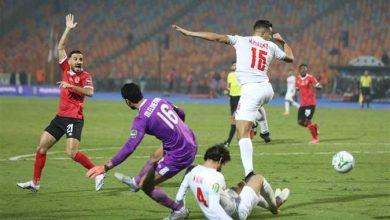 صورة الزمالك يضاعف مكافأة الفوز بالمباريات من أجل حصد لقب الدوري المصري