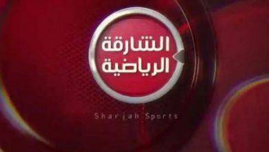 صورة قناة الشارقة الرياضية تُعلن إذاعة مباراة برشلونة ويوفنتوس في كأس خوان جامبر