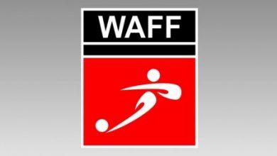 صورة تحديد موعد بطولة غرب آسيا 2023