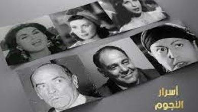 صورة 10 فنانين مصريين كبار من أصل يهودي   سيفاجئك أن بعضهم ظل يهودى حتى الممات و بعضهم أشهر إسلامه ! (فيديو)