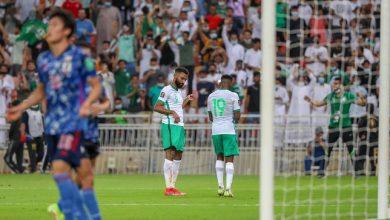 صورة السعودية تتغلب على اليابان في تصفيات آسيا المؤهلة لمونديال قطر
