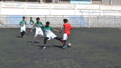 صورة تأهل 8 فرق لربع نهائي بطولة المدارس الأساسية بامانة العاصة
