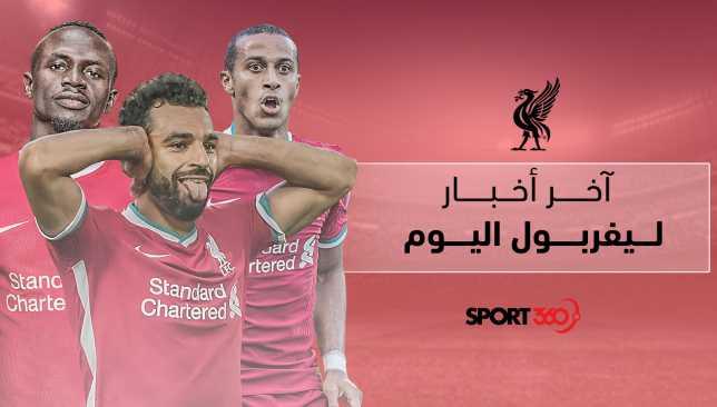 ملخص-أخر-أخبار-ليفربول-اليوم.-محمد-صلاح-يصل-لرقم-مميز-مع-منتخب-مصر-بعد-مباراة-ليبيا