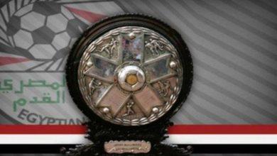 صورة رسمياً.. إعلان عودة الجماهير لمباريات الدوري المصري