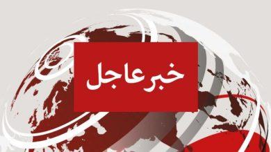 صورة عاجل .. لجنة الاخلاقيات تستدعي المراجع  ومسوؤل مالي باتحاد الكرة